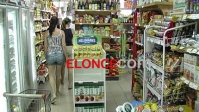 Paraná: La comuna busca acordar con supermercadistas locales una lista de Precios Cuidados