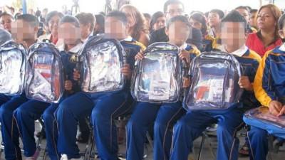 Misiones: Mochilas transparentes contra armas y drogas