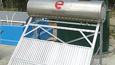 Madryn cuenta con el primer Biodigestor de la costa patagónica