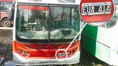 PSA allanó la Municipalidad de Córdoba por irregularidades en manejo de subsidios