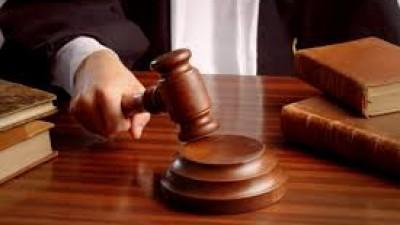 Tribunal Superior falló a favor de la Municipalidad de San Francisco