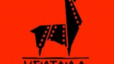 """1° Festival Internacional de Cine """"Ventana Andina"""" , Jujuy del 30 de junio al 4 de julio"""