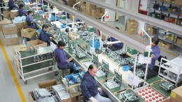 Samsung invertirá 20 millones de dólares y creará 200 puestos de trabajo