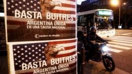 Municipales argentinos repudiaron el fallo a favor de los buitres