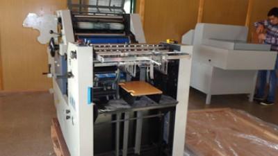 La Imprenta Municipal en Gobernador Costa comienza a hacerse realidad