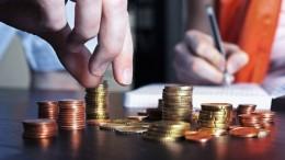 Neuquén: Dan $31 millones a municipios para el pago de aguinaldos