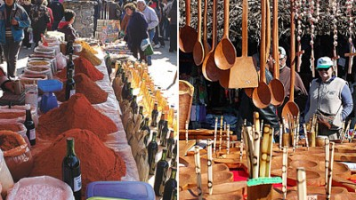 34º Fiesta Nacional de la Feria de Simoca del 12 de julio al 2 de agosto