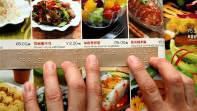 Hoteles y restaurantes de La Rioja incorporan cartas de menús en braille