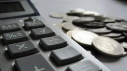 Por mejor recaudación nacional, los municipios Cordobeses reciben más plata