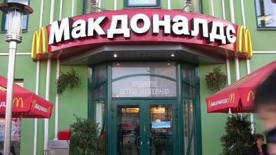 Putín planea echar de Rusia a McDonalds como represalia a EE.UU