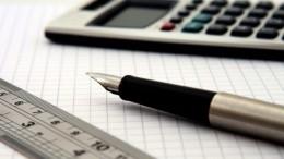 El presupuesto 2015 de la Provincia Buenos Aires será de 246 mil millones
