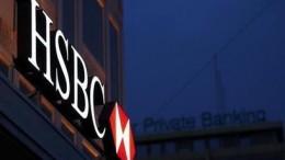 AFIP denunció al banco HSBC por 4 mil cuentas de argentinos ocultas en Suiza