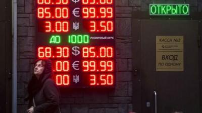 Se desploma el rublo y Rusia culpa a especuladores