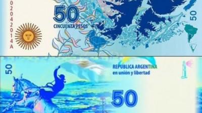 En marzo circulará el nuevo billete de 50 pesos