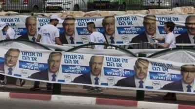Las urnas definen nuevo gobierno israelí