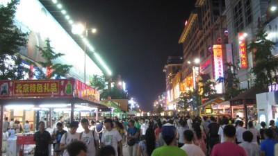 Pekín fija un límite de 23 millones para su población