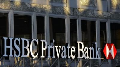 HSBC cerrará sucursales y suprimirá 50 mil empleos