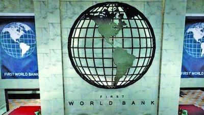 El Banco Mundial elevó su previsión de crecimiento para la Argentina