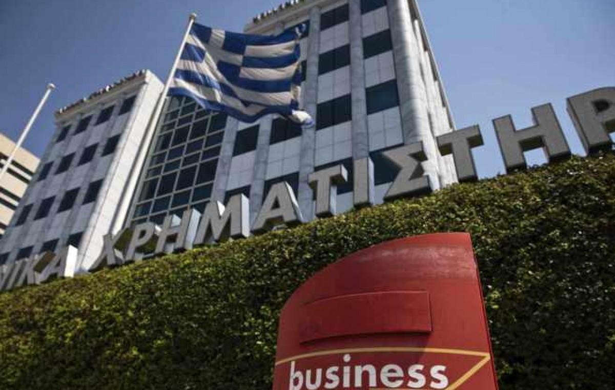 Después de cinco semanas de cierre, la Bolsa griega reabrió y se hundió en picada