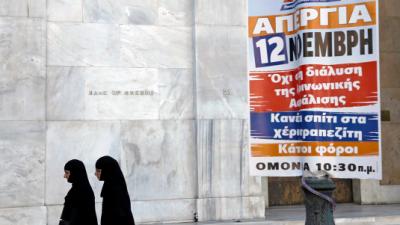 Grecia enfrentará la primera huelga general con Tsipras en el gobierno