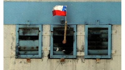 Chile libera a casi 1.500 presos por sobrepoblación carcelaria
