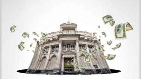 Un país no es un banco