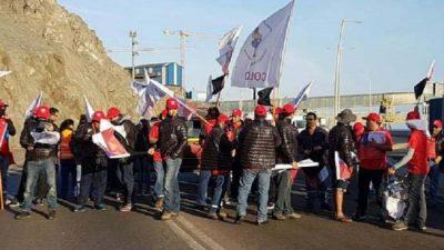 Ya cumplió 26 días una huelga en mina chilena de Atacama