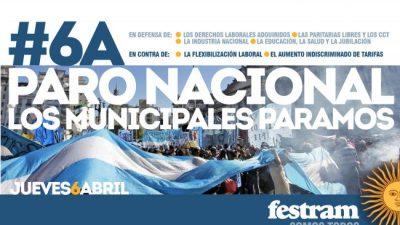 FESTRAM Santa Fe adhiere al Paro de la CGT dispuesto para este jueves