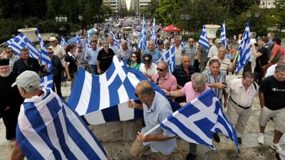 Una ola de huelgas contra los recortes paraliza Grecia
