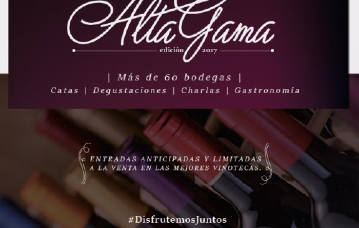 Alta Gama Rosario 2017, 8, 9 y 10 de junio