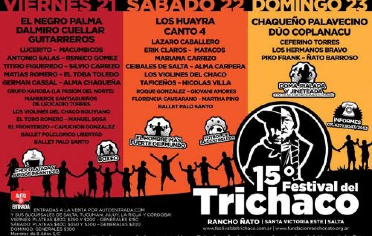 TriChaco2017- 21, 22 y 23 de julio – Santa Victoria Este