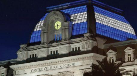 El CCK y el derecho a la cultura