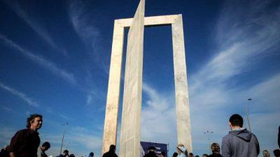 Uruguay: Un memorial en el penal de Libertad