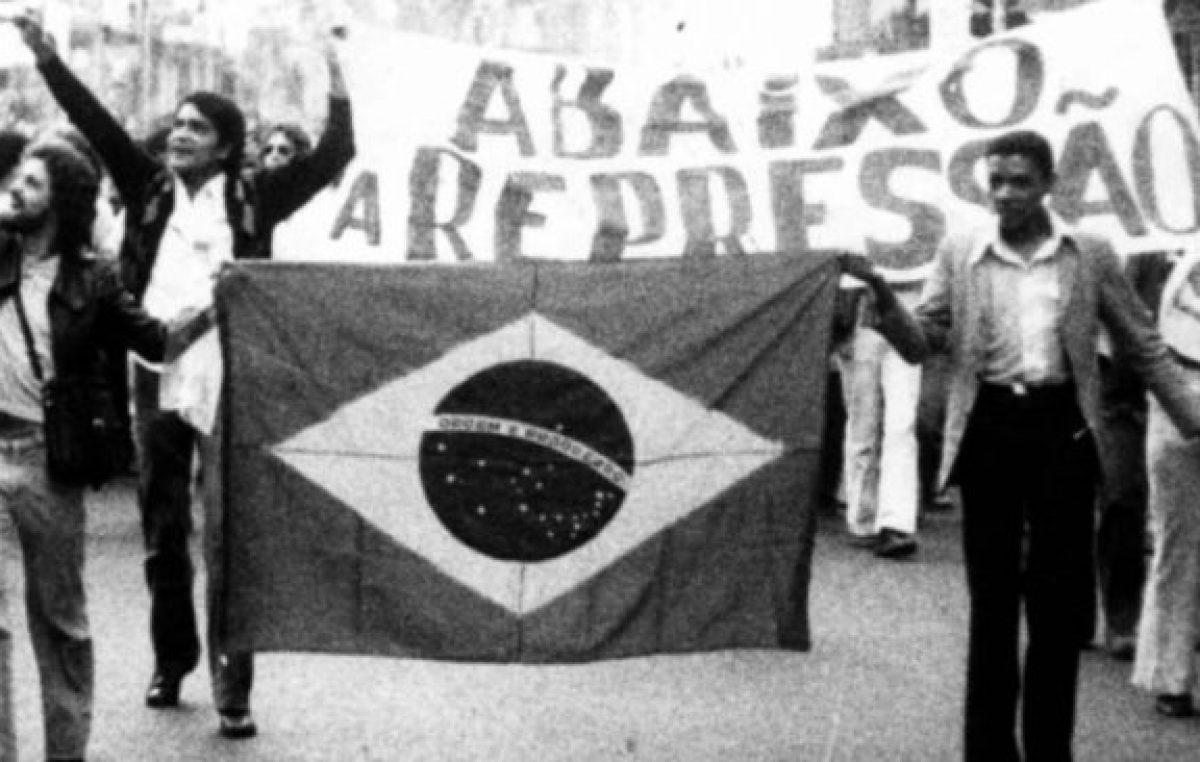 Ahora es oficial: el gobierno brasileño asesinó ciudadanos durante la dictadura militar
