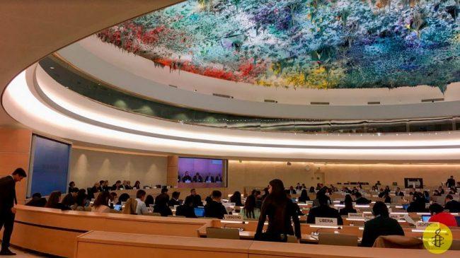 """Grave llamada de atención de Naciones Unidas a la Argentina por las """"medidas de austeridad"""""""