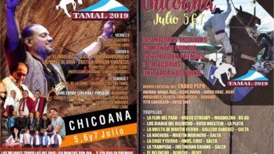 36º Encuentro Nacional de Doma y Festival del Tamal