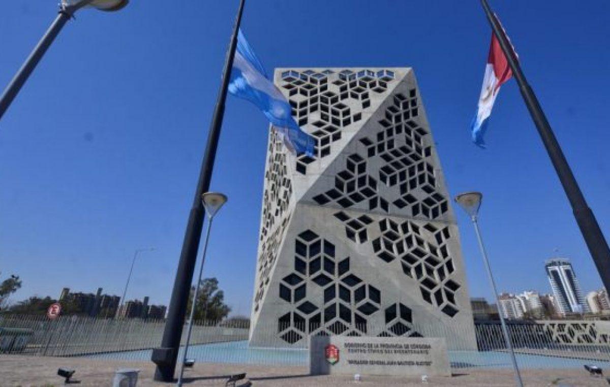 Desde que se disparó la crisis, la deuda de Córdoba aumentó 200%