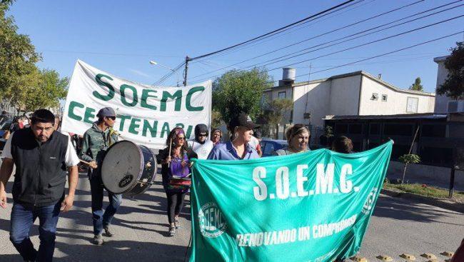 Centenario: piden a los funcionarios que se bajen el sueldo