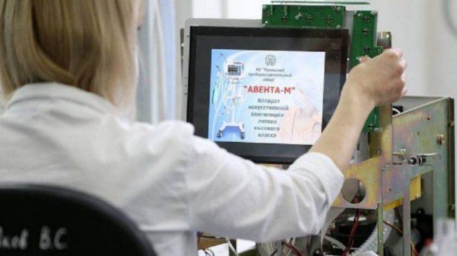 Una empresa de Tierra del Fuego producirá mil respiradores mensuales