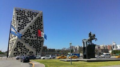 Moody's ve con buenos ojos el canje de deuda de Córdoba