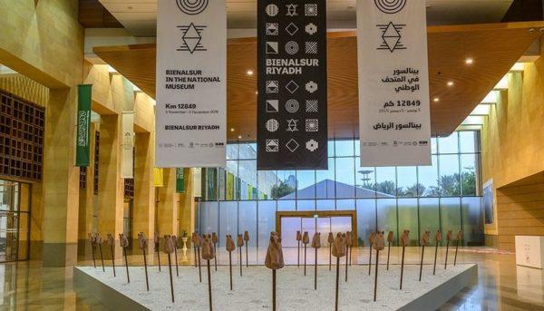 La Bienalsur 2021 se presenta en Salta y participan 23 países